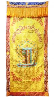 Door Curtain (Kalachakra-Six Syllable-Ashtamangala)